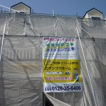 「西京区Y様邸」改装工事