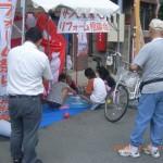「夏のリフォーム祭り」2日目