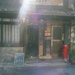 「下京区T様邸」解体工事