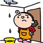 地震から大切な住まいを守るポイント④