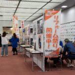 新築&リフォーム祭り9月5日・6日@みやこめっせ
