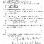 京都市山科区M様邸からアンケートのご回答いただきました!