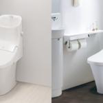 INAXアメージュZAシャワートイレの商品説明!