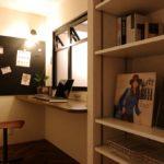 Withコロナがもたらした新しい生活スタイル!リノベーションでウィズコロナ対応住宅!