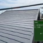 京都市伏見区I様邸外壁、屋根塗装工事・内部改修工事!外壁塗装の次は屋根塗装です!日進産業ガイナで、外壁・屋根を含めて塗料で断熱!