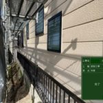 京都市伏見区I様邸外壁、屋根塗装工事・内部改修工事!続いて外部の工事へとうつります!外壁・屋根ともに日進産業のガイナで塗装!