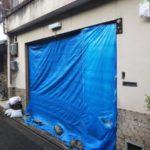 京都市中京区H様邸の外壁と一階部分全面リフォームが完成間近です★クロス工事が終わり、水廻りの設備が設置されました★